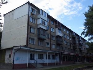 Квартира Отрадный просп., 40, Киев, Z-1228388 - Фото