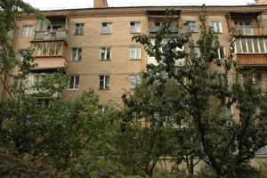 Квартира Копилівська, 67, Київ, Z-1637748 - Фото