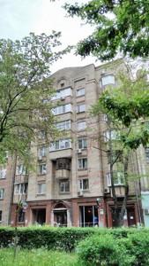 Квартира Пугачова, 4, Київ, Z-693004 - Фото