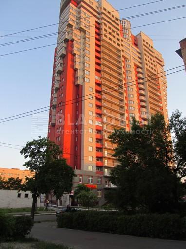 Apartment, H-48060, 26а
