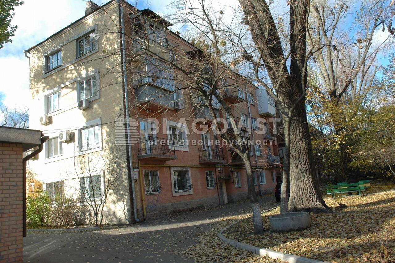 Нежилое помещение, A-88664, Довнар-Запольского Митрофана, Киев - Фото 1