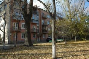 Квартира Довнар-Запольского Митрофана, 3/2, Киев, Z-367803 - Фото1