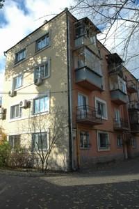 Нежилое помещение, A-88664, Довнар-Запольского Митрофана, Киев - Фото 3