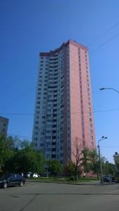 Квартира Алма-Атинская, 109в, Киев, Z-715292 - Фото3