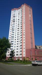 Квартира Алма-Атинська, 109в, Київ, Z-604808 - Фото