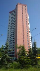 Нежитлове приміщення, Алма-Атинська, Київ, R-26516 - Фото 7