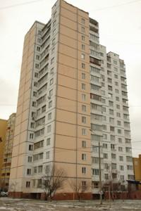 Квартира Миропільська, 37, Київ, Z-587049 - Фото2