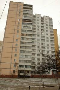 Квартира Миропільська, 37, Київ, Z-587049 - Фото3