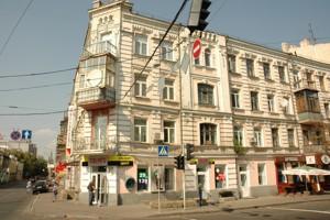 Квартира Нижній Вал, 37/20, Київ, R-25503 - Фото
