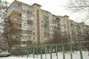 Квартира C-109235, Челябинская, 9, Киев - Фото 2