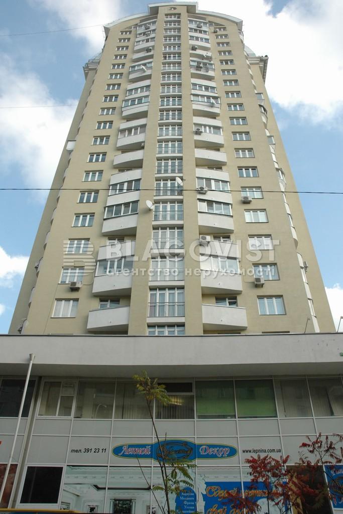 Квартира Z-570397, Макеевская, 10б, Киев - Фото 5