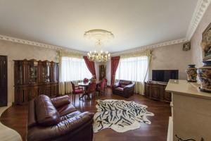Дом H-36696, Карла Маркса, Вита-Почтовая - Фото 9