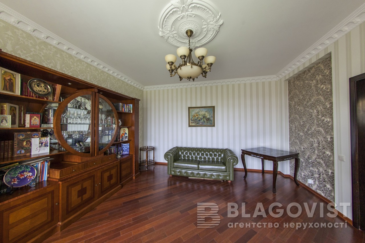 Дом H-36696, Карла Маркса, Вита-Почтовая - Фото 13
