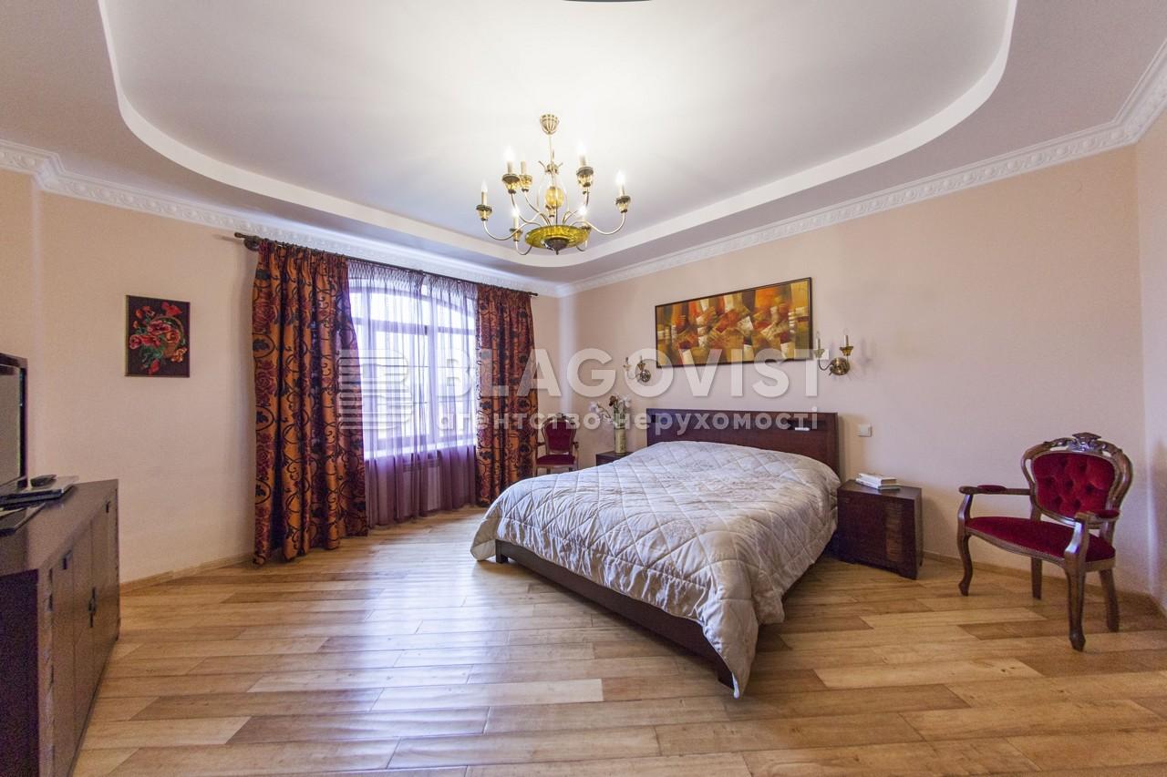 Дом H-36696, Карла Маркса, Вита-Почтовая - Фото 14