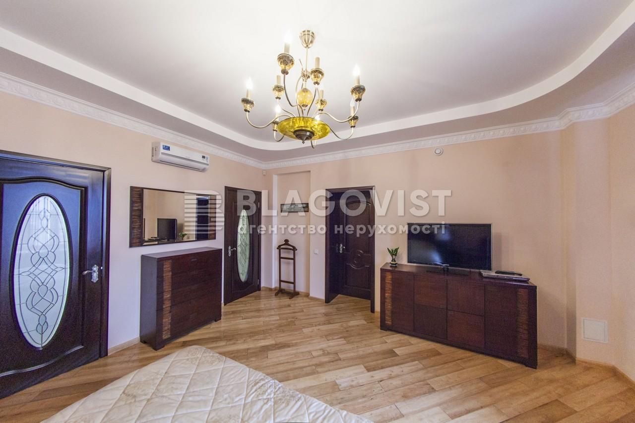 Дом H-36696, Карла Маркса, Вита-Почтовая - Фото 16