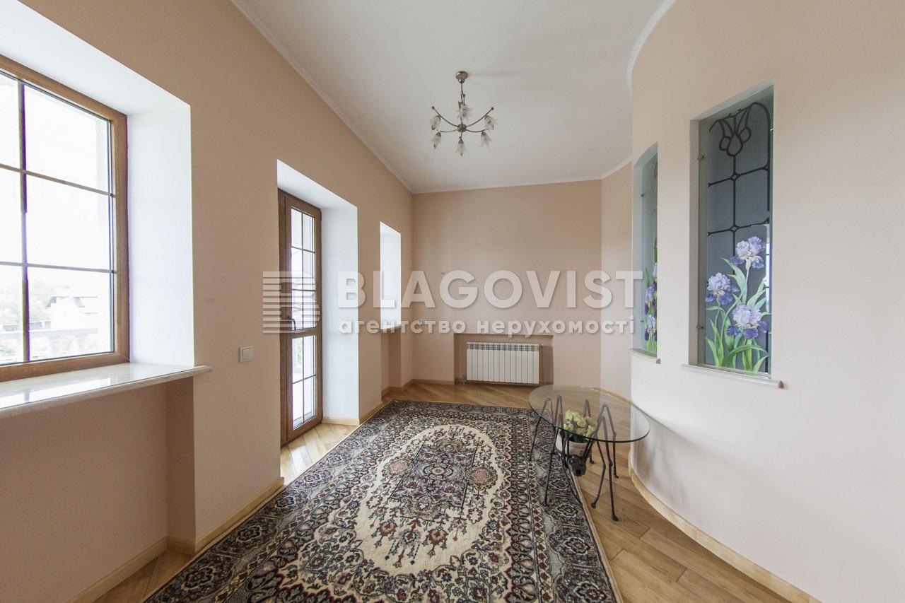 Дом H-36696, Карла Маркса, Вита-Почтовая - Фото 37
