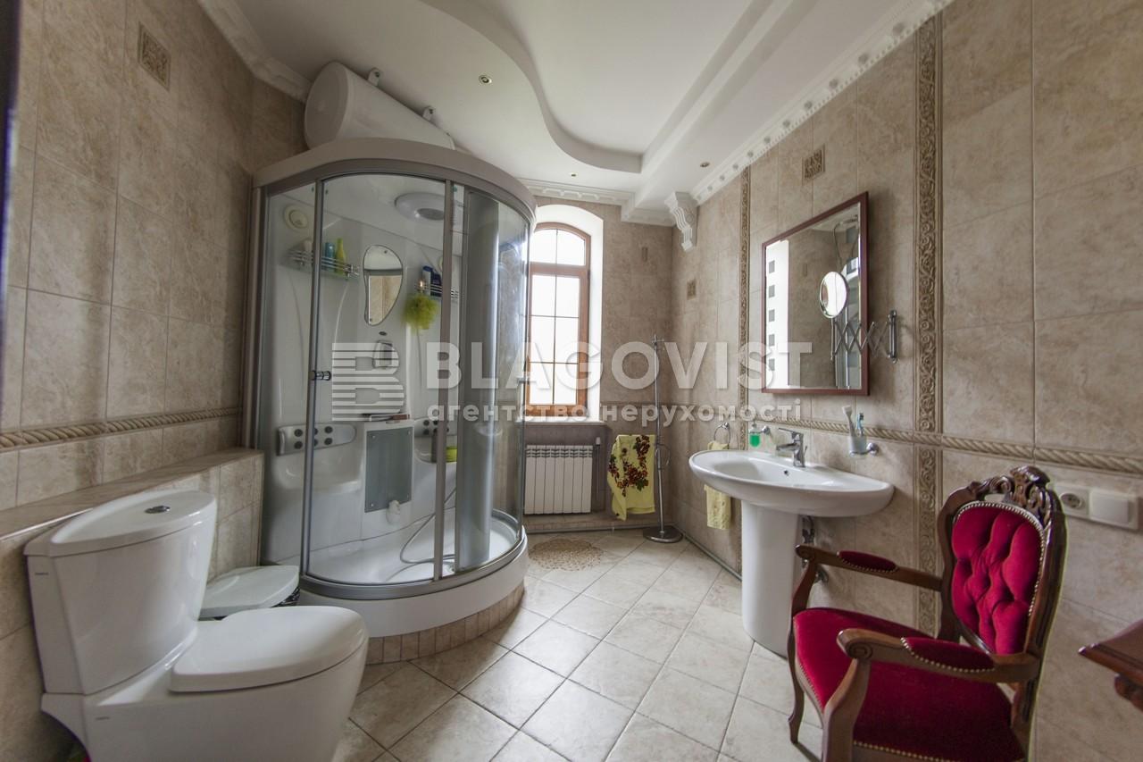 Дом H-36696, Карла Маркса, Вита-Почтовая - Фото 34