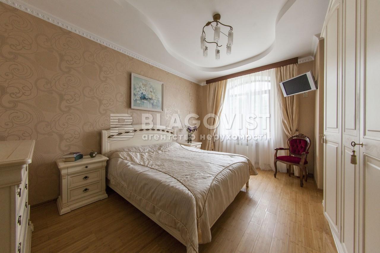 Дом H-36696, Карла Маркса, Вита-Почтовая - Фото 17