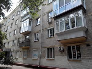 Квартира Лаврська, 4, Київ, F-42348 - Фото 16
