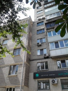 Квартира Лаврська, 4, Київ, F-42348 - Фото 17