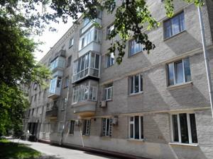Квартира Лаврская, 4, Киев, F-7177 - Фото 5