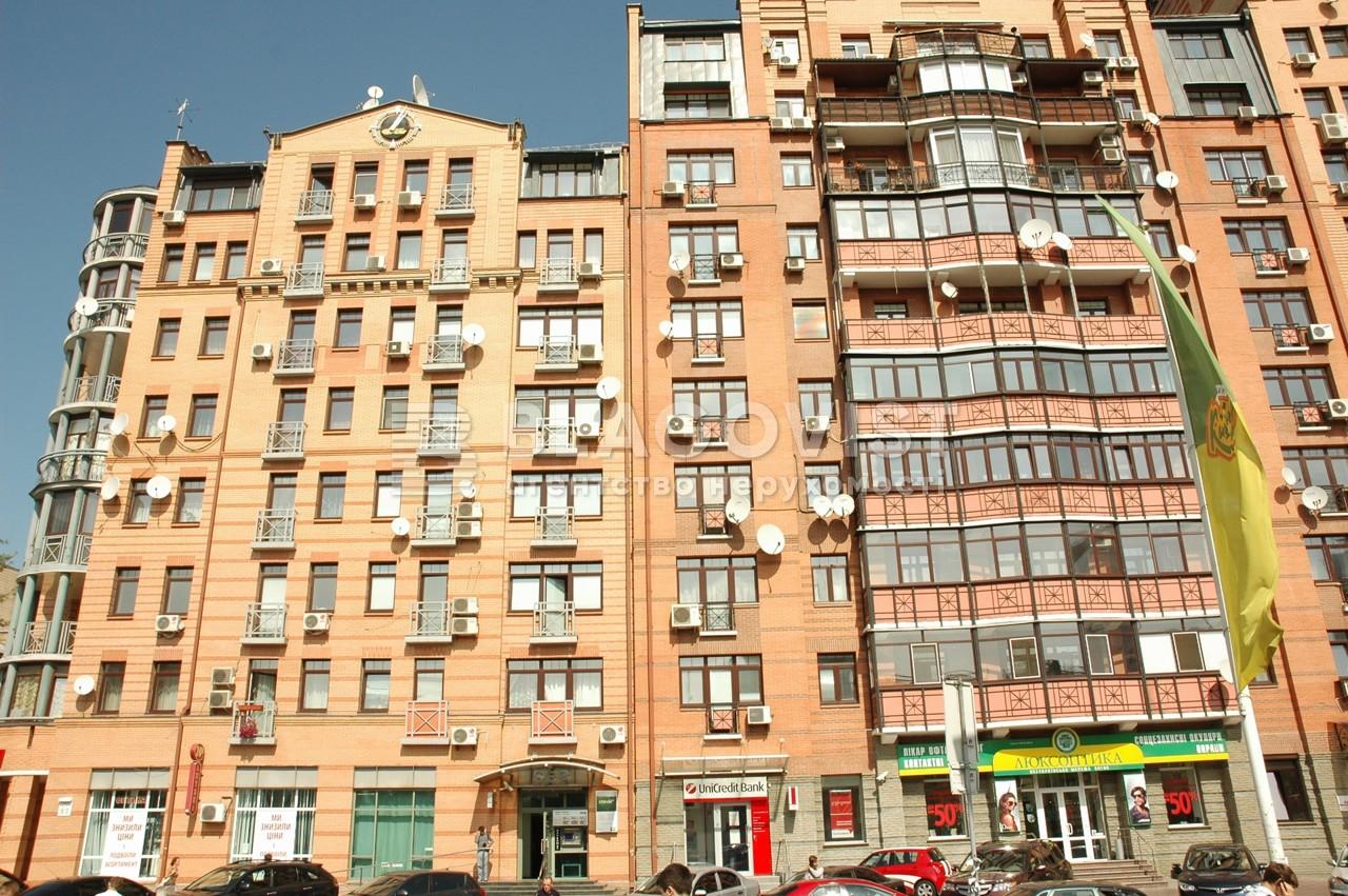 Квартира G-25524, Панаса Мирного, 8, Киев - Фото 3