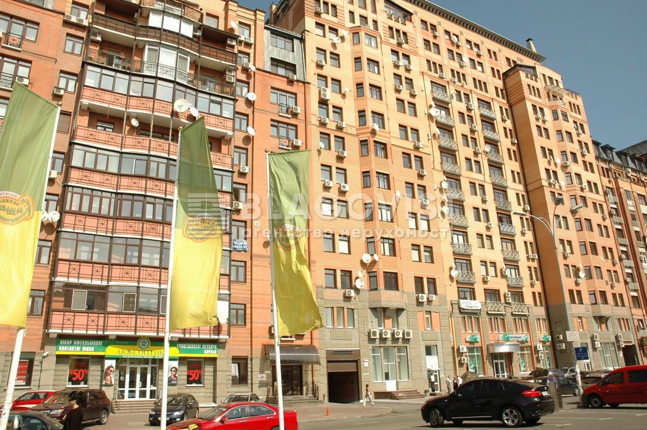 Квартира G-25524, Панаса Мирного, 8, Киев - Фото 2
