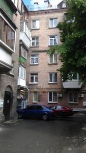 Нежитлове приміщення, Деревлянська (Якіра), Київ, Z-1681188 - Фото 3