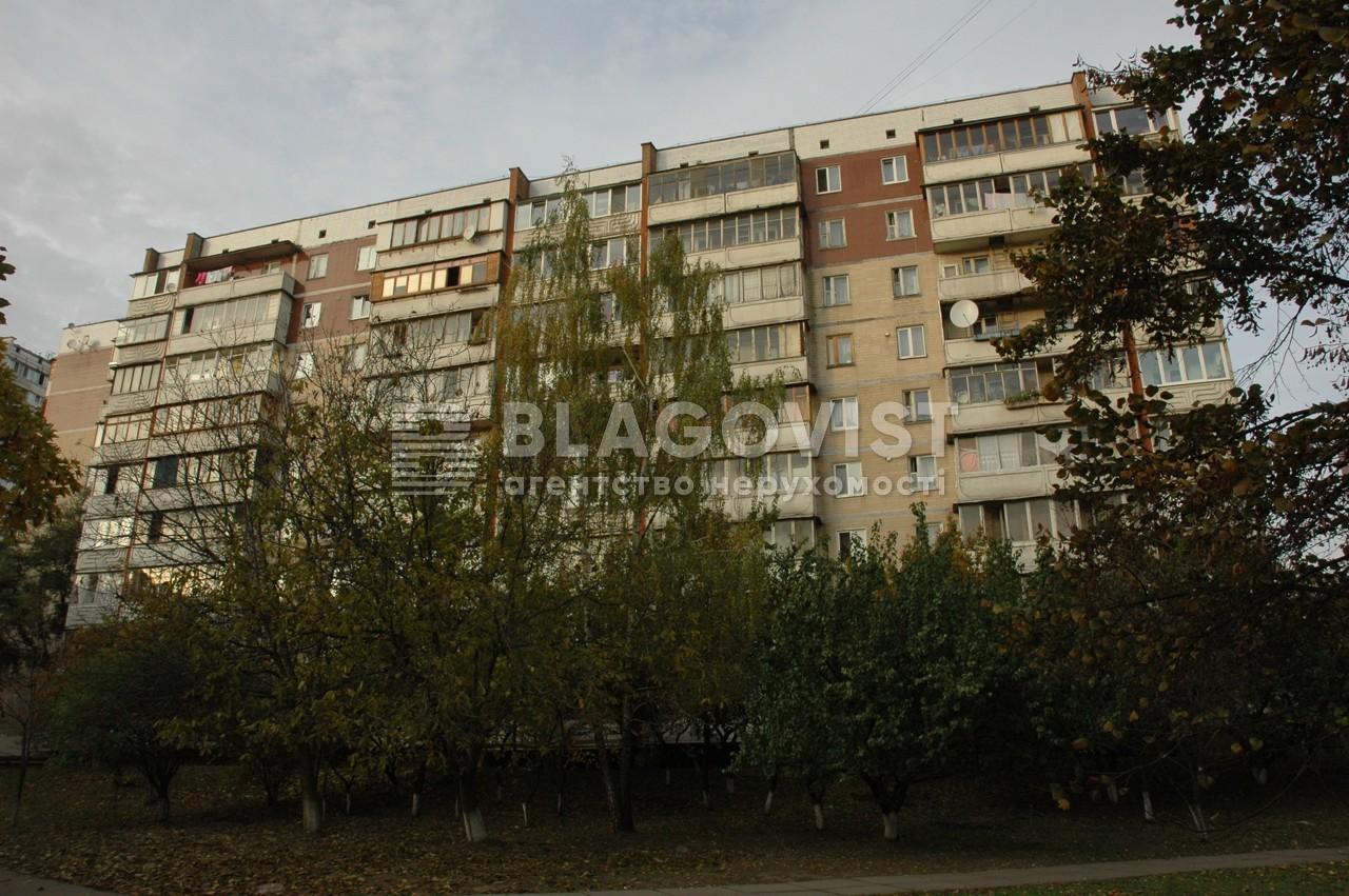 Квартира F-35132, Свободы просп., 4, Киев - Фото 1