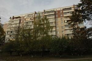 Квартира Свободи просп., 4, Київ, F-35132 - Фото