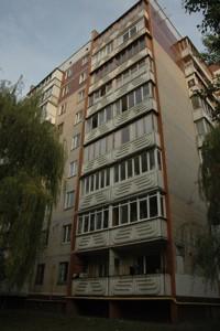 Квартира F-35132, Свободы просп., 4, Киев - Фото 3