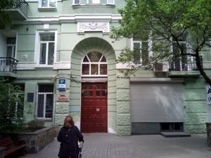 Нежилое помещение, Тарасовская, Киев, Z-1665434 - Фото3