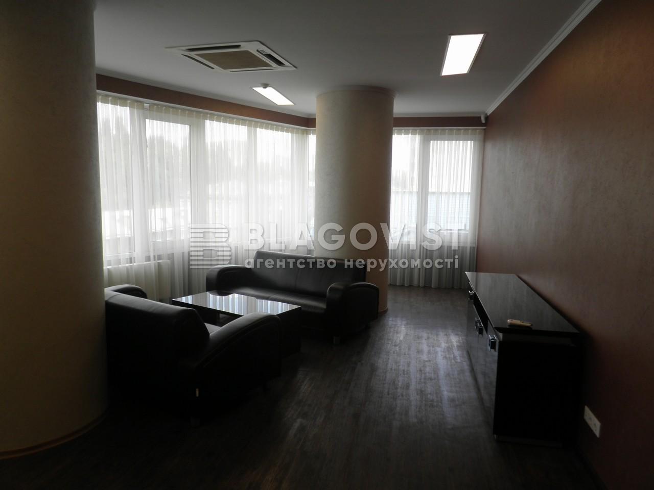 Офис, F-35747, Кловский спуск, Киев - Фото 12
