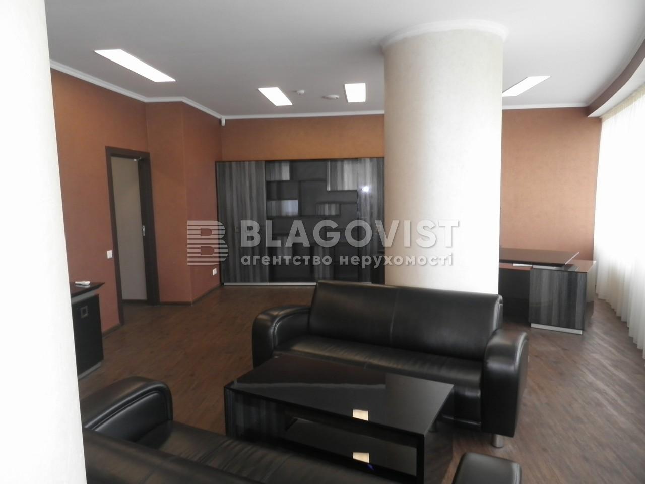 Офис, F-35747, Кловский спуск, Киев - Фото 13