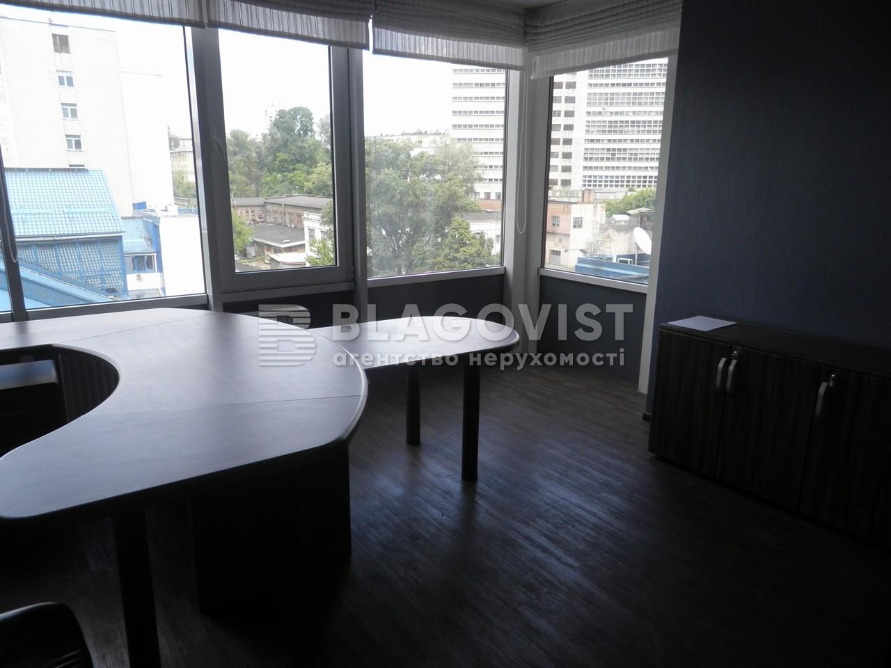 Офис, F-35747, Кловский спуск, Киев - Фото 14