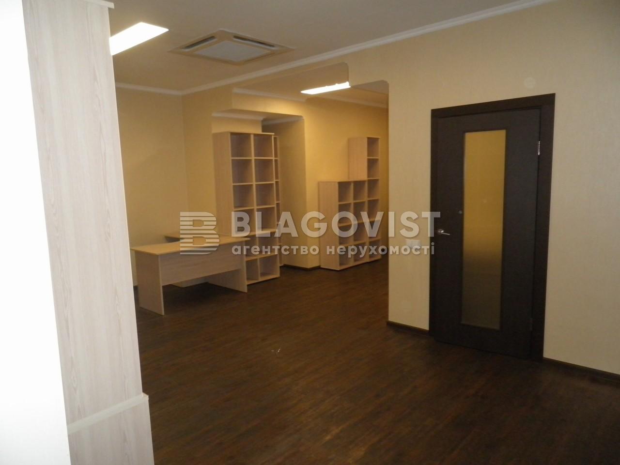 Офис, F-35747, Кловский спуск, Киев - Фото 17