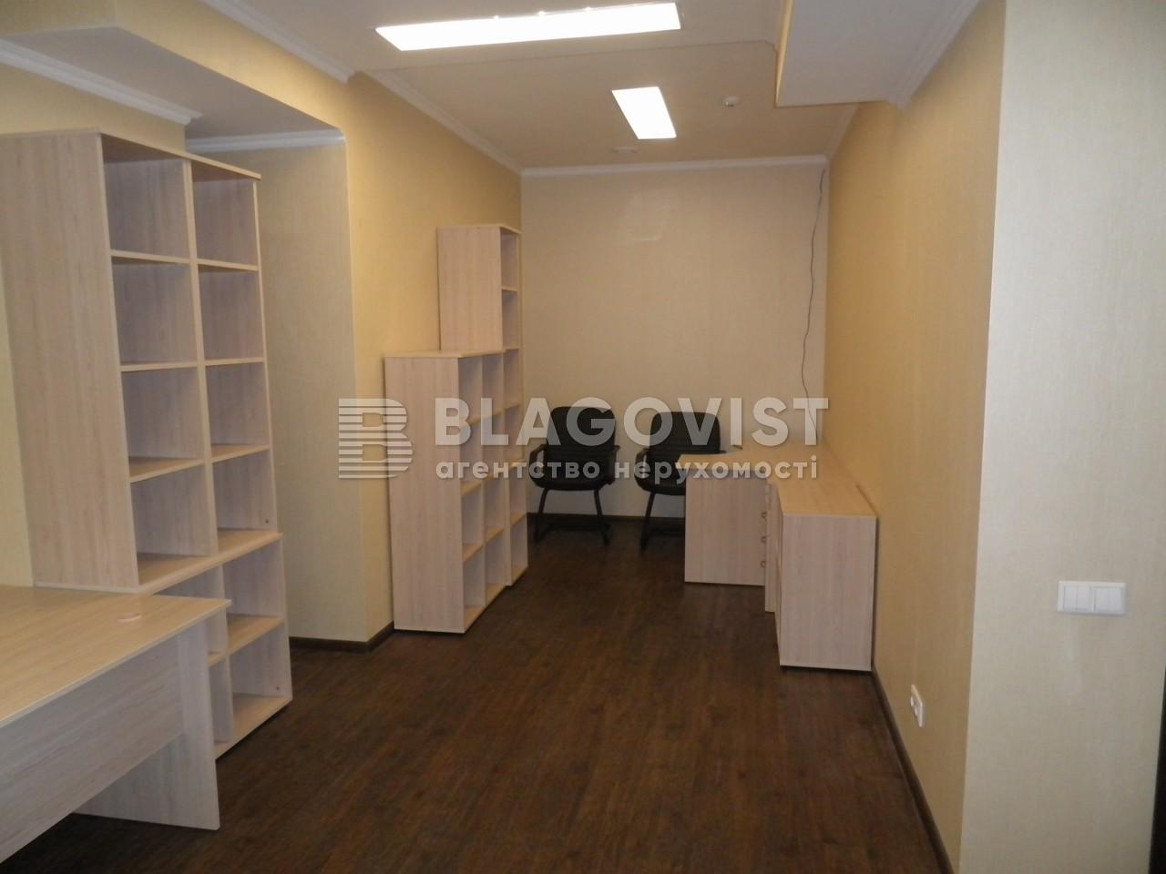 Офис, F-35747, Кловский спуск, Киев - Фото 16