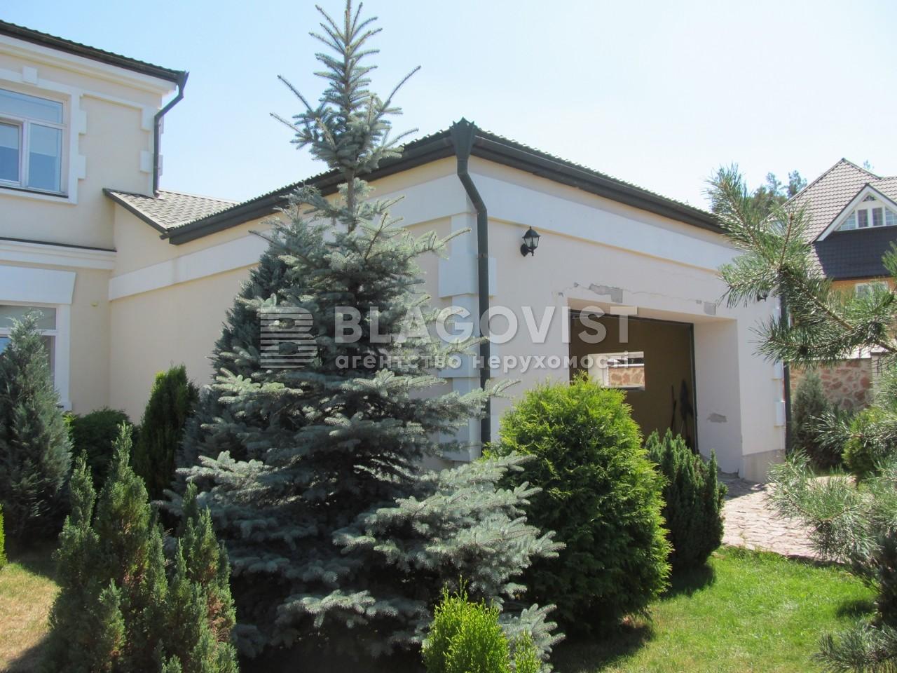 Дом X-32581, Горенка - Фото 3