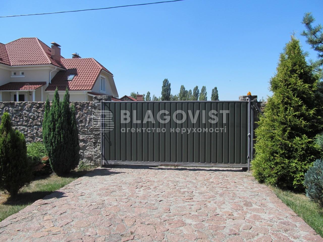 Дом X-32581, Горенка - Фото 20