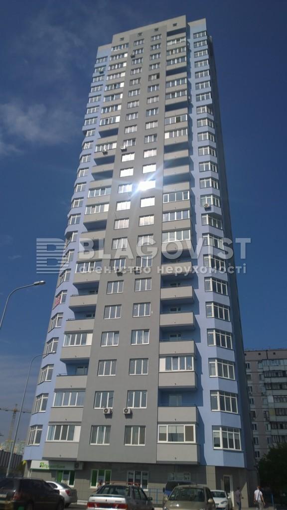 Квартира H-48234, Гмыри Бориса, 17, Киев - Фото 4