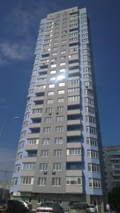 Квартира Гмирі Б., 17, Київ, Z-588762 - Фото 4