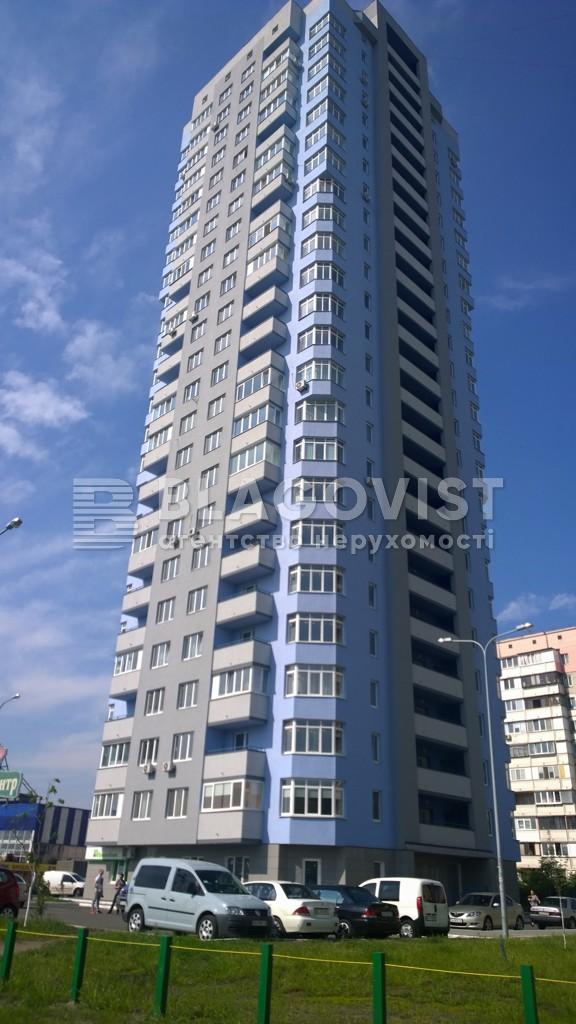 Квартира H-48234, Гмыри Бориса, 17, Киев - Фото 3