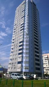 Квартира Гмирі Б., 17, Київ, Z-588762 - Фото3