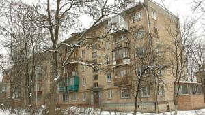 Квартира Коломыйский пер., 8, Киев, Z-770263 - Фото 9