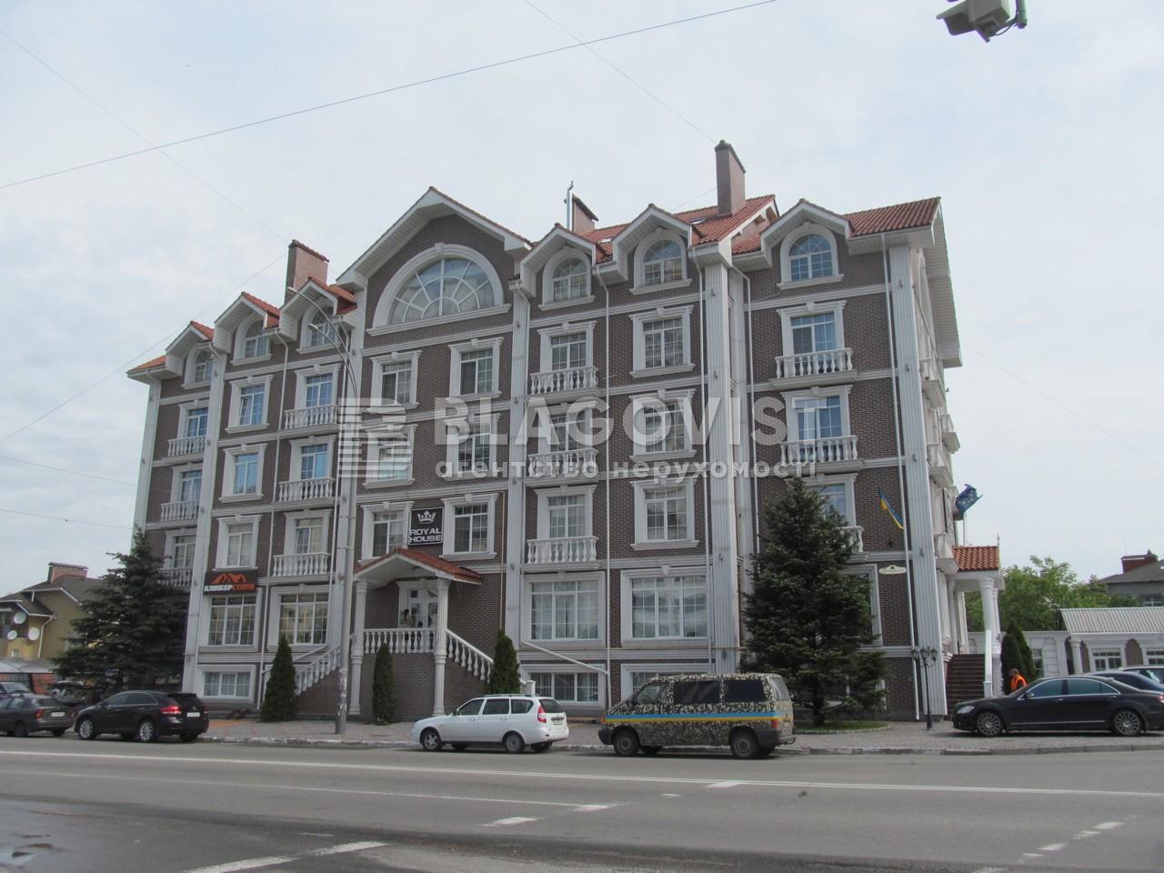 Квартира C-104290, Московская (Жуляны), 44/1, Киев - Фото 1