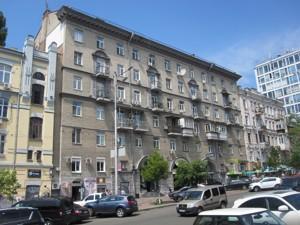 Квартира Еспланадна, 32, Київ, Z-721478 - Фото1
