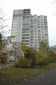 Квартира Свободи просп., 6а, Київ, Z-711396 - Фото