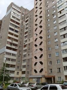Квартира Клавдиевская, 23/15, Киев, Z-58299 - Фото2