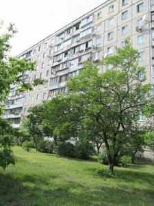 Квартира Озерная (Оболонь), 12, Киев, C-106320 - Фото 17