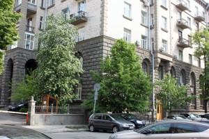 Офіс, Банкова, Київ, Z-1568520 - Фото 14